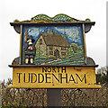 TG0314 : North Tuddenham by Adrian S Pye