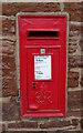 NY6528 : George VI postbox, Gullom Holme by JThomas