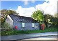 SX3888 : Phone, Post & Parish Notices, Cross Green by Des Blenkinsopp
