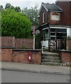 SO3202 : Postbox in a brick wall, Berthon Road, Little Mill, Monmouthshire by Jaggery
