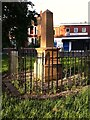 SP3578 : Monument to the Conservators of Stoke Common, Coventry by Alan Paxton