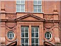 SJ8495 : St Mary's hospital: architectural detail by Gerald England