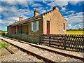 SE2389 : The Former Crakehall Railway Station by David Dixon