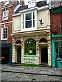 SK9771 : Ice cream parlour and tea room, 3 Bailgate, Lincoln by Humphrey Bolton