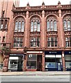 SP0787 : Premises below the disused Central Hall, Corporation Street, Birmingham by Robin Stott