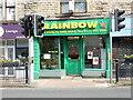 SE2135 : Rainbow Chinese Takeaway, Farsley by David Goodall