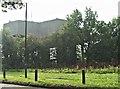 TQ2195 : Water Tower, Rowley Green Road by Christine Matthews