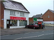 TL2518 : Woolmer Green shops by Robin Hall