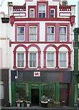 SH4862 : Florists shop, Caernarfon by Kenneth  Allen