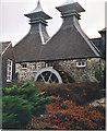 NJ4251 : Strathisla Distillery, Keith. by Colin Smith