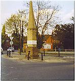 TQ0639 : Obelisk in Cranleigh. by Colin Smith