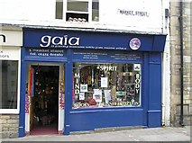 NY9364 : Gaia, Hexham by Kenneth  Allen