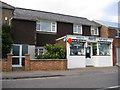 TL0537 : Post Office, Maulden, Beds by Rodney Burton