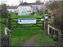 SK1750 : The FitzHerbert C of E (VA) Primary School by Nikki Mahadevan