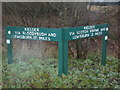 NY5184 : Forest track Signs by Howard Mattinson