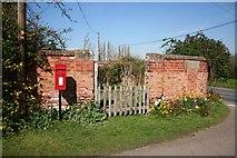 SK7967 : Grassthorpe pinfold by Richard Croft