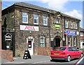 SE2627 : Former Barracks - Ackroyd Street by Betty Longbottom