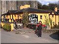 R4560 : Bunratty pub by Russ Davies