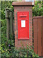 NY9464 : Victorian postbox, Peth Head, Hexham by Mike Quinn