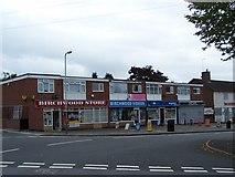SO9096 : Birchwood road Shops. by Annette Randle
