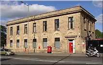 SE1437 : Royal Mail sorting office, Otley Road by Humphrey Bolton
