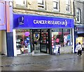 SE1633 : Cancer Research UK Shop - Ivegate by Betty Longbottom