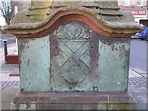 NY9364 : Coat of arms on the west side of the Temperley Memorial Fountain, Market Place by Mike Quinn