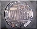 Photo of plaque № 46996