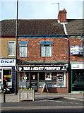 TA0831 : 125 Newland Avenue, Hull by Ed O'Hare