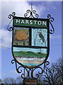 TL4250 : Harston Village Sign - detail by Keith Edkins