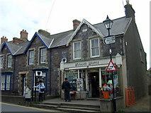 SM7525 : Ystwyth Stores, Ty Dewi/St David's by ceridwen
