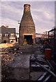 SJ8746 : Caradon Twyford, Cliffe Vale Pottery by Chris Allen