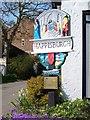 TG3731 : Happisburgh Village Sign by Maigheach-gheal