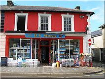 SN4562 : Inviting general store, Bridge Street by Carol Rose