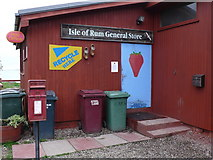 NM4099 : Isle of Rum General Store and Post Office by Calum McRoberts