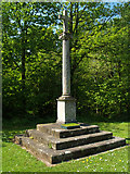 NZ5316 : Ormesby Village Cross by Mike Guess