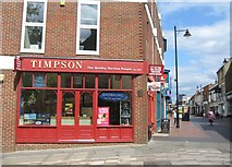 SU6351 : Timpson - corner of Wote & London Street by Sandy B