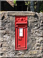 NY9964 : Victorian postbox, Newcastle Road by Mike Quinn