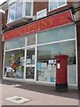 SZ0895 : Moordown: postbox № BH9 113, Wimborne Road by Chris Downer