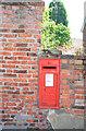 SK5236 : George V Postbox, Dovecote Lane by David Lally