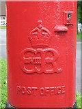 TQ2258 : Edward VIII postbox, Downs Wood / Tattenham Crescent - royal cipher by Mike Quinn