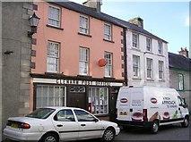 D3115 : Glenarm Post Office by Kenneth  Allen