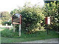SY7794 : Athelhampton: postbox № DT2 87 by Chris Downer