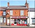 SO8984 : Fletchers Drinks Cabinet, 50 Bridgnorth Road, Wollaston by P L Chadwick